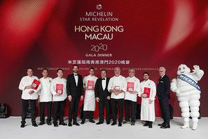 米其林指南香港澳门2020晚宴:善膳续筵 2019年12月17日于澳门新濠天地隆重举行