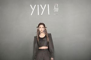 City In Motion 易一YIYI品牌2021秋冬系列发布会