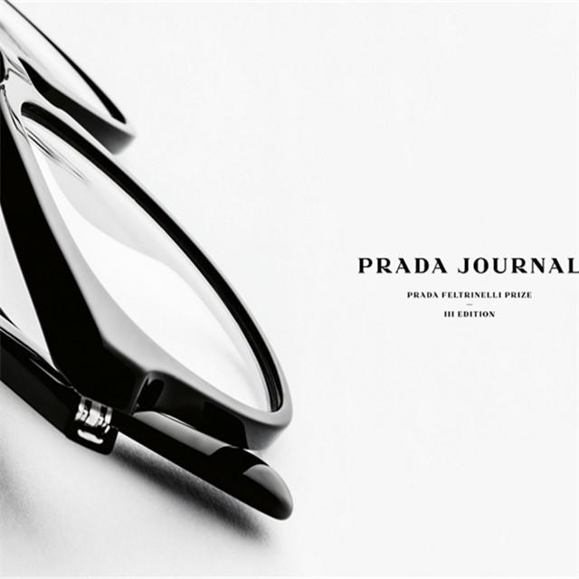 PRADA JOURNAL 第三届国际文学创作大赛举行