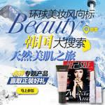 17个最具特色的韩国化妆品品牌