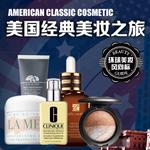 10个最值得购买的美国经典美妆品牌
