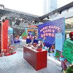 """漫游奇境圣诞献礼 科颜氏""""NEW YORK IN""""圣诞奇境乐园于成都欢乐起航"""
