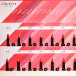 16种红,16种风格尽显就在资生堂臻红显色馆