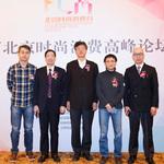 2017北京时尚消费高峰论坛  各方共议消费升级内涵