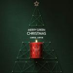 心意相连 心悦传递,圣诞产品温暖上市