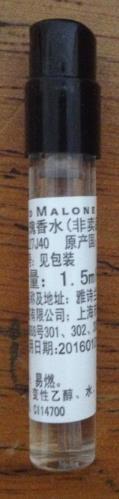 #Jo Malone 祖·玛珑香水#我的最爱!图片6