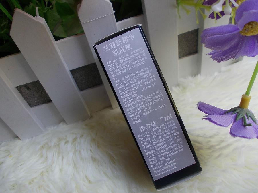 #兰蔻小黑瓶精华肌底液#经典传承小黑瓶图片3