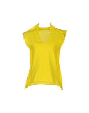 黄色 ISSEY MIYAKE 无袖T恤