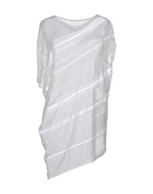 白色 ISSEY MIYAKE 短袖针织衫