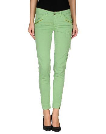 浅绿色 PHARD 裤装