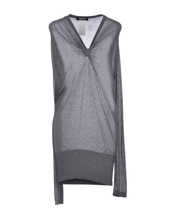 灰色 MAX MARA 针织内衣
