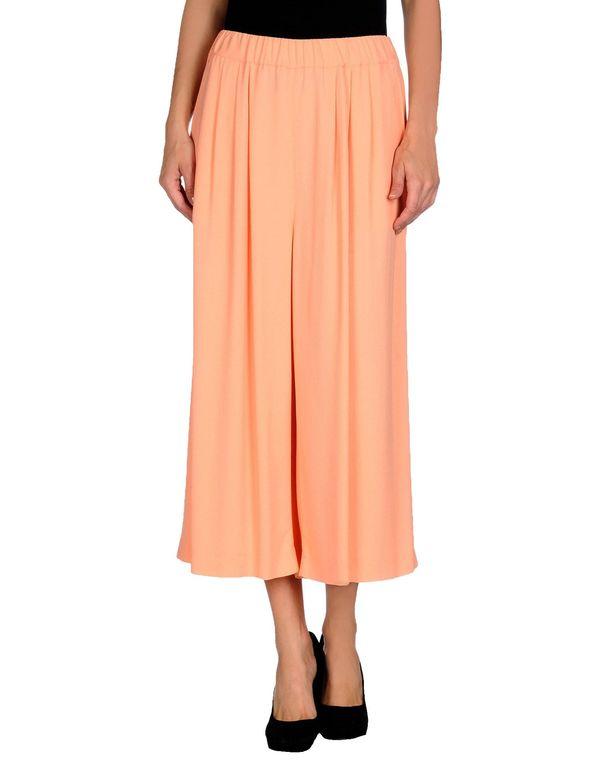 杏色 MSGM 裤装