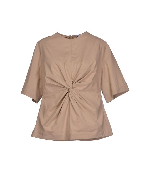 鸽灰色 MSGM 女士衬衫