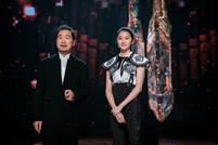 关晓彤身穿COUTURiSSIMO 2017秋冬米娅三件式套装  现身《国家宝藏》节目