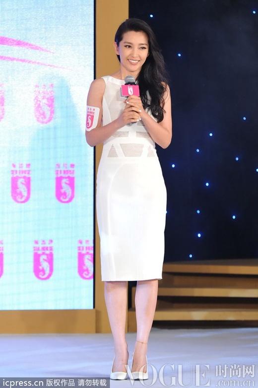 杨幂李小璐同台争艳 范冰冰粉色裙装显娇嫩