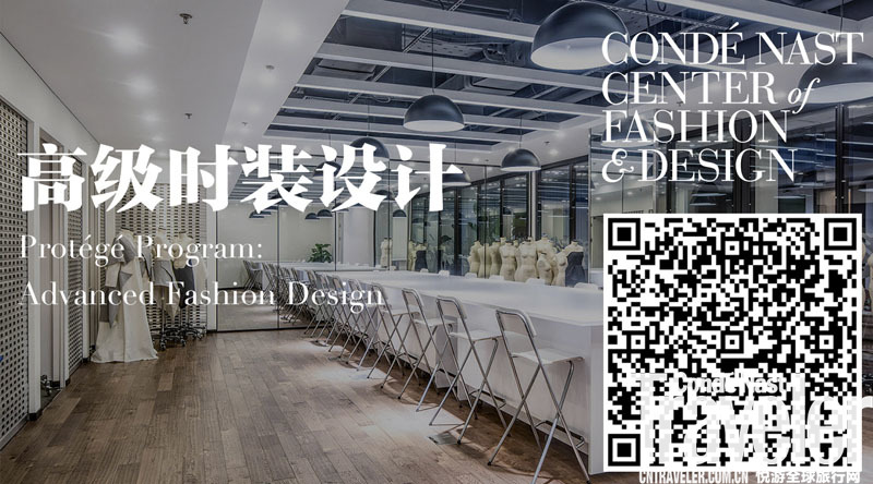 Gap × CNC   Gap携手新锐设计师,重磅推出Gap x Condé Nast Center胶囊系列