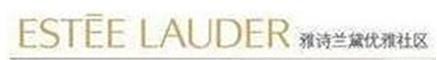 """【已开奖】时下最IN""""朝露妝""""闺蜜之约 雅诗兰黛邀你晋升水光美肌女神"""