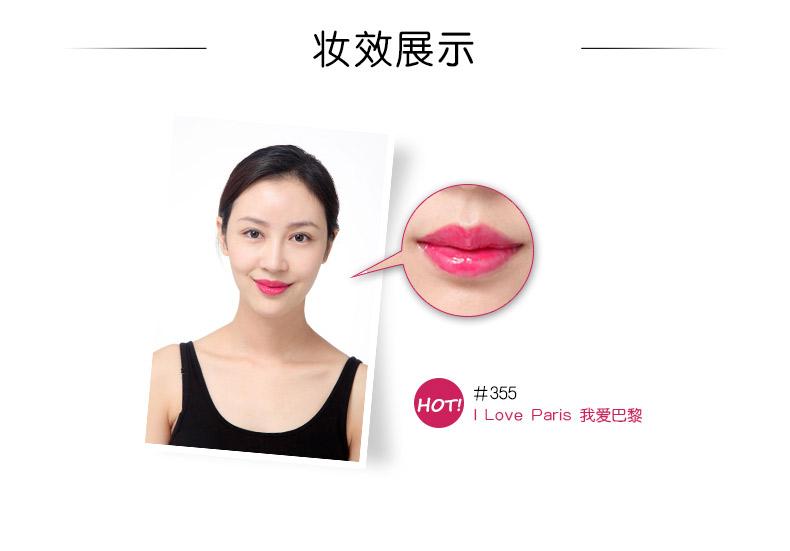 【2016美妆新品】不耐受肌肤的彩妆篇