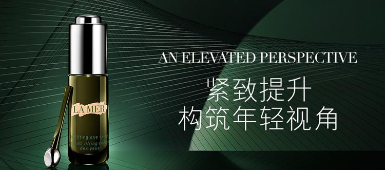 【小琦喵】25+的秋季护肤新品~