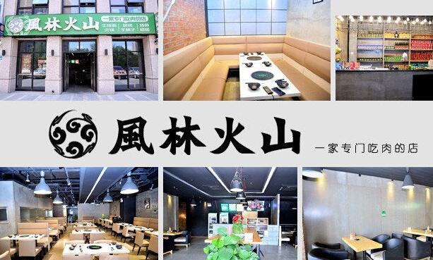 肉食爱好者不能错过的4个餐厅_生活_手机版GQ男士网
