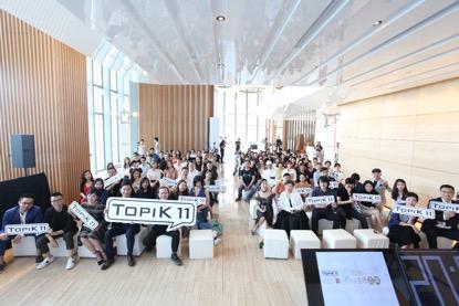 广州K11明年3月开业  打造华南时尚艺术新地标