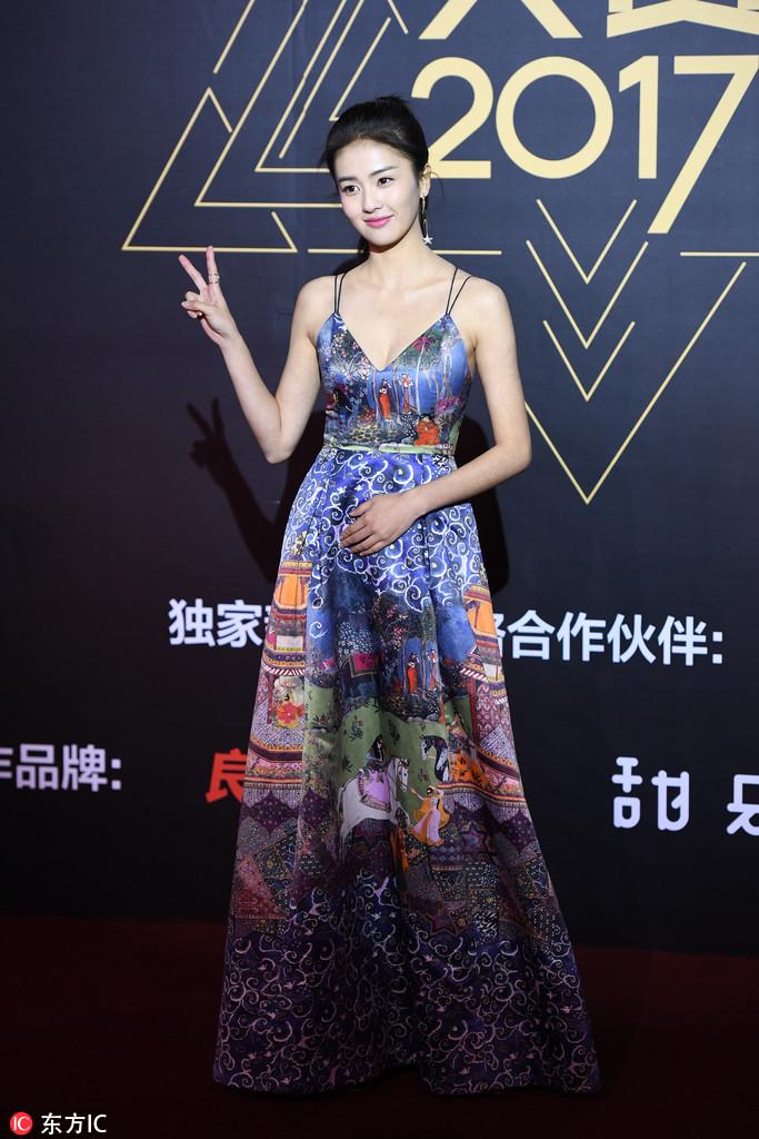 """2017腾讯视频星光大赏红毯 谁比谁更""""二"""""""
