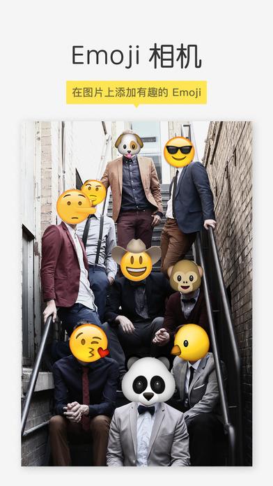 8款免费变脸APP 朋友圈自拍的新花样