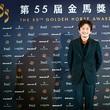 鄧超身穿Roberto Cavalli攜電影《影》亮相第55屆金馬獎入圍酒會