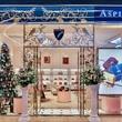 英国奢侈生活方式品牌 Aspinal of London 将于中国开设首家精品店