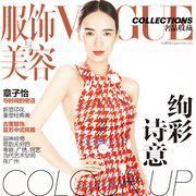 Vogue Collection:章子怡绚彩诗意