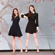 Angelababy倪妮穿Jimmy Choo出席《新娘大作战》发布会