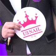 日本U3 NAIL重庆旗舰店盛大开业