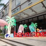 踏着人字拖的时尚派对  Havaianas X 天猫超级品牌日巴西狂欢运动会