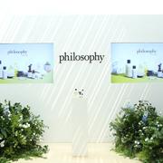 陈妍希优雅亮相philosophy肌肤哲理中国上市发布会