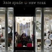 kate spade new york 巴黎旗舰店开幕庆典
