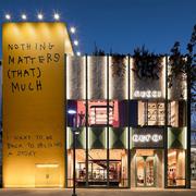 古驰欣然宣布迈阿密设计区精品店全新开幕