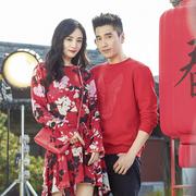 杨幂、赵又廷再续情缘携手演绎 H&M 2018 新春系列, 恭贺喜悅中国年