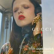 Gucci 彩妆系列呈献全新High Shine Lipstick炫彩闪漾唇膏系列