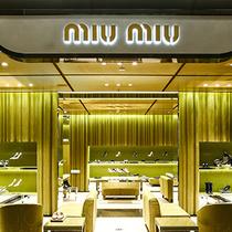 MIU MIU北京新光天地店铺盛大开业