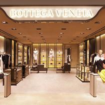 Bottega Veneta北京新光天地全新女装店开幕