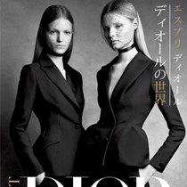 迪奥精神2015东京展