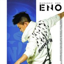 玩味生活中的每一刻 BURANDO ENO 发布 2015春夏系列