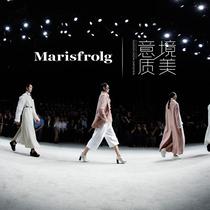 """2015 Marisfrolg """"意境·质美""""秋冬时装发布会"""