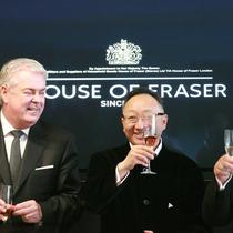 英国弗雷泽百货即将进驻中国
