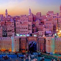 也门 那一抹最纯粹的阿拉伯风情