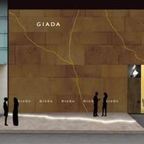 GIADA's Way优雅盛典北京启幕倒计时