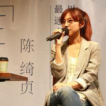 陈绮贞出道首部散文集上市 以书写铭刻日常,最迷人的不在远方