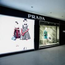 PRADA新店落户杭州大厦