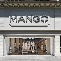 MANGO将进行快时尚化变革