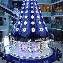 华美星辰熠动 共筑浪漫时光 施华洛世奇「璀璨圣诞树」闪耀北京